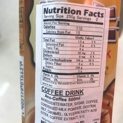 Sean & Adam bought a coffee drink with 108g of sugar! Holy hell. It's been a week, I wonder if they've come down from that sugar high yet. Ha.