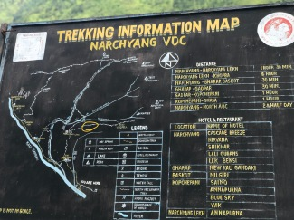 This map shows Tatopani and higher up you can see Khopra. Somewhere in that yellow circle is where we lived; the village is too small and remote to be on any maps of Nepal.
